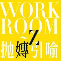 Workroom Z profile